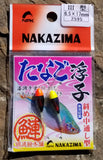 Nakazima microfishing floats