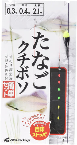 Marufuji microfishing rig from Japan