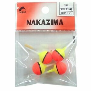 Nakazima Ball Floats
