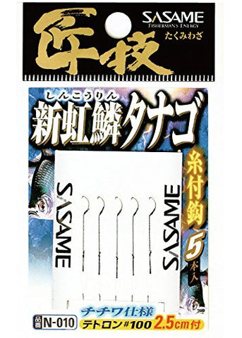 Sasame Snelled Tanago Microfishing Hooks from Japan (5 pack)