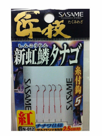 SASAME Red Snelled 2.5 cm Tanago Microfishing Hooks from Japan (5 pack)