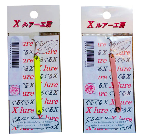 X-Lure Japanese Fishing Lures