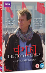 Story of China [DVD] [2016]