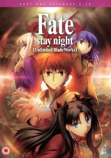 Fate Stay Night: Unlimited Blade Works - Part 1 [DVD]