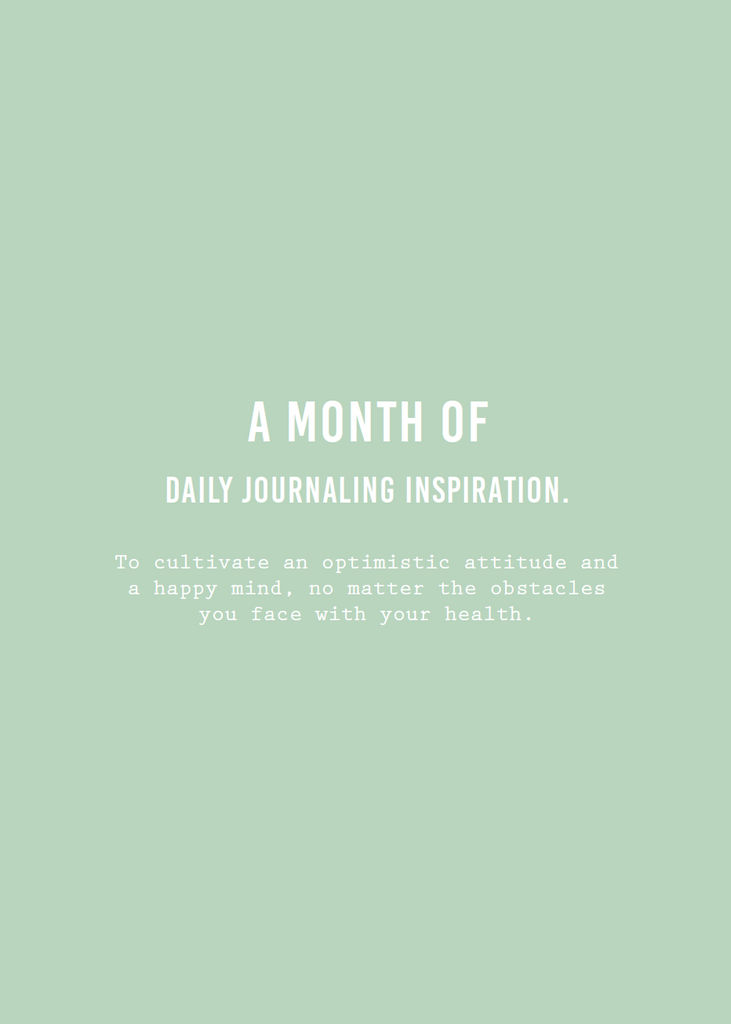 Health Journal (digital)
