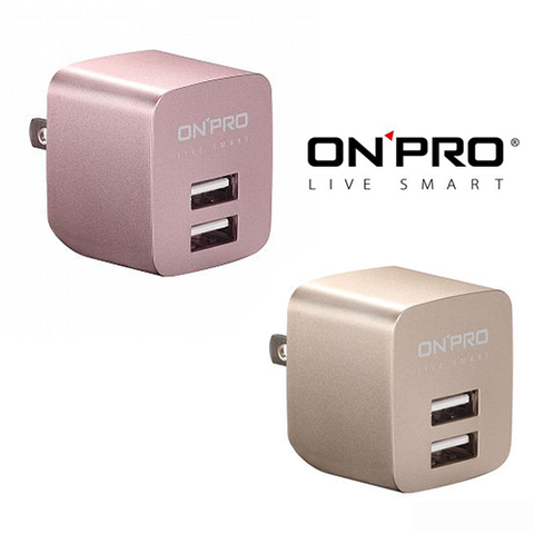 ONPRO Dual Port Universal USB Wall Charger