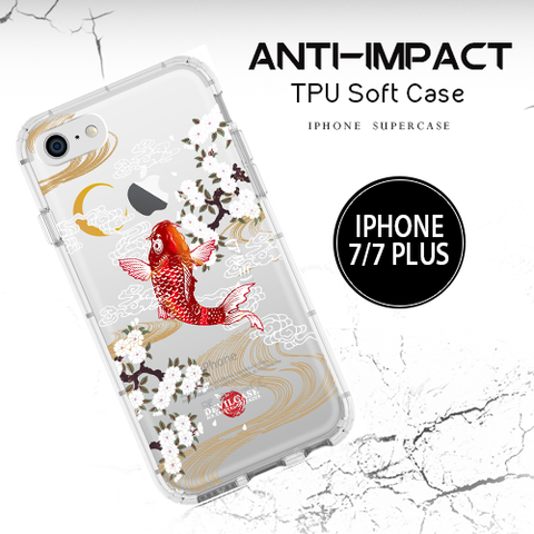 DevilCase Anti-Impact TPU Case - APPLE iPhone 7 | 7+ | 8 | 8+ (SERIES 1)
