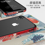 LOFTER | Koi Aluminum Bumper Case with Silicone Frame Cover for iPhone 11 or iPhone XR