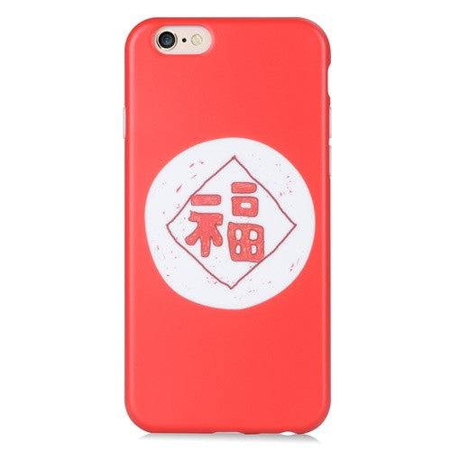 Happiness-Phone Case