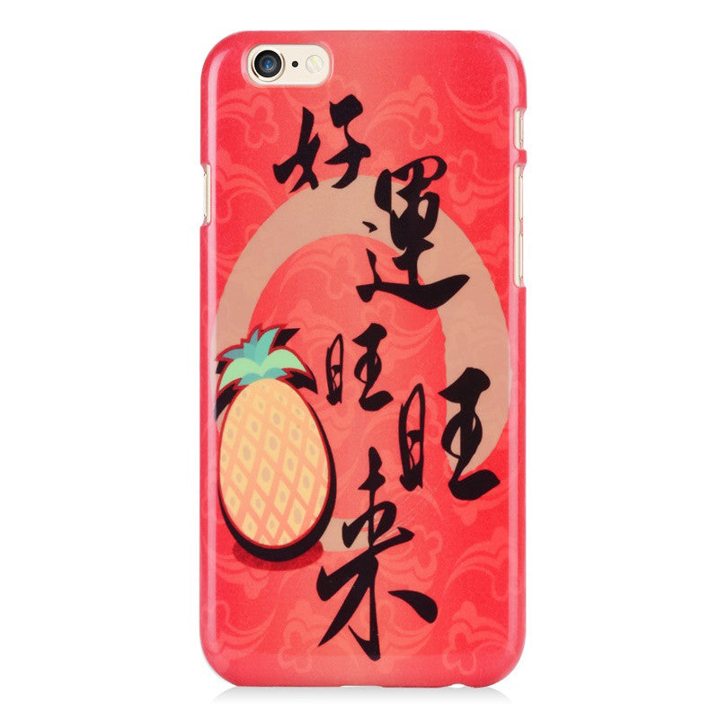 Prosperity-Phone Case