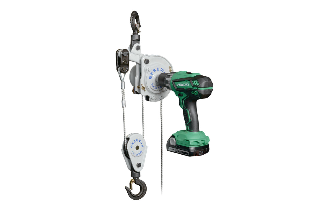 Pulley Man - The Portable Winch and Hoist Ref 169-1