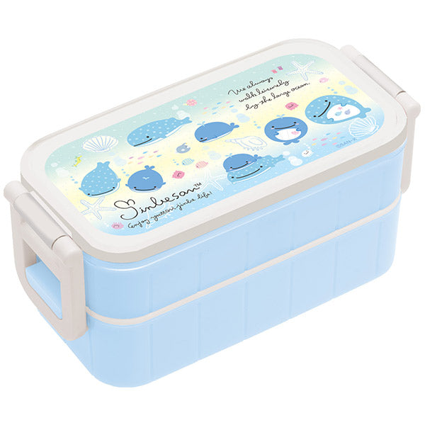 Jinbe San Lock Lunch Box Bento 2Stage Sea Gradation San-X Japan JBS0123