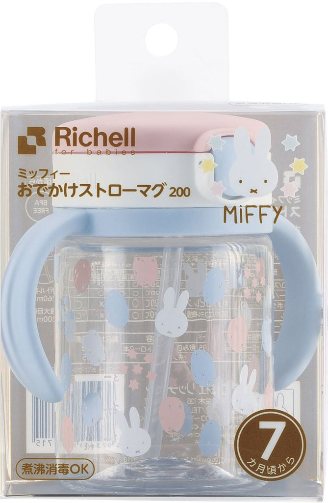 Miffy Straw Mug Cup 200ml Richell Baby Japan
