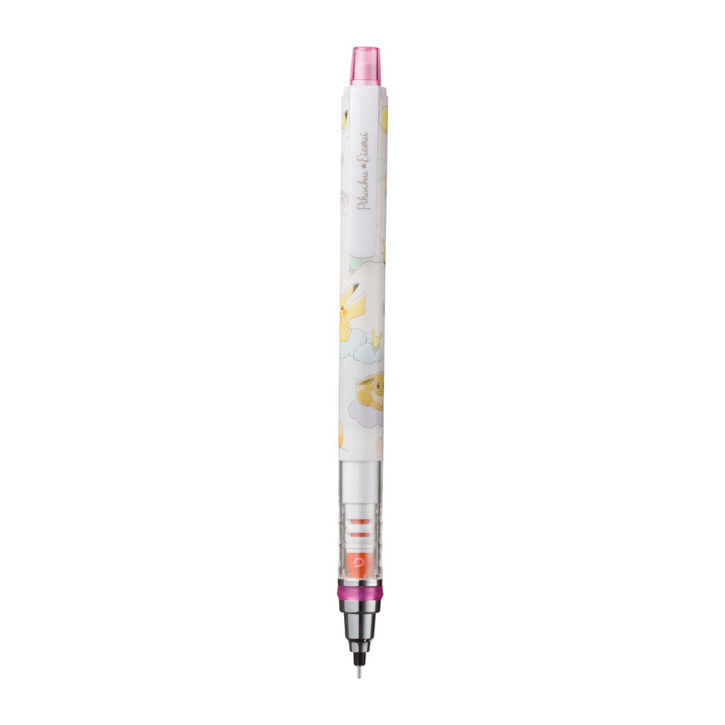 KURU TOGA Mechanical Pencil Rainbow Pokemon Center Japan Original