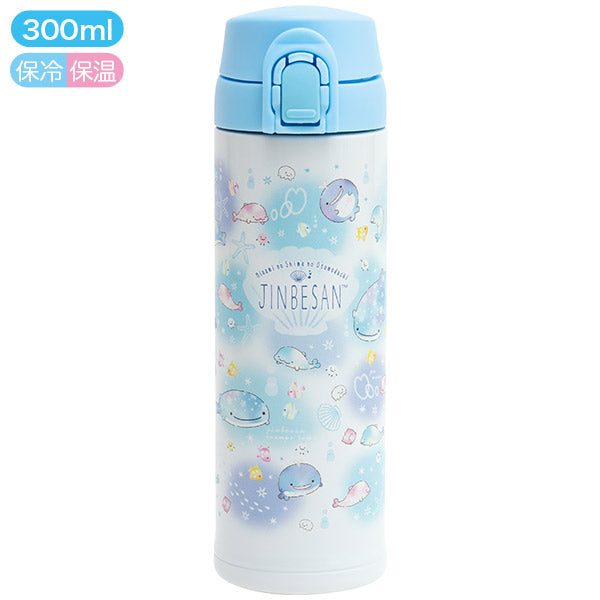 Jinbe San Stainless Bottle with Pearl Color Dolphin San-X Japan