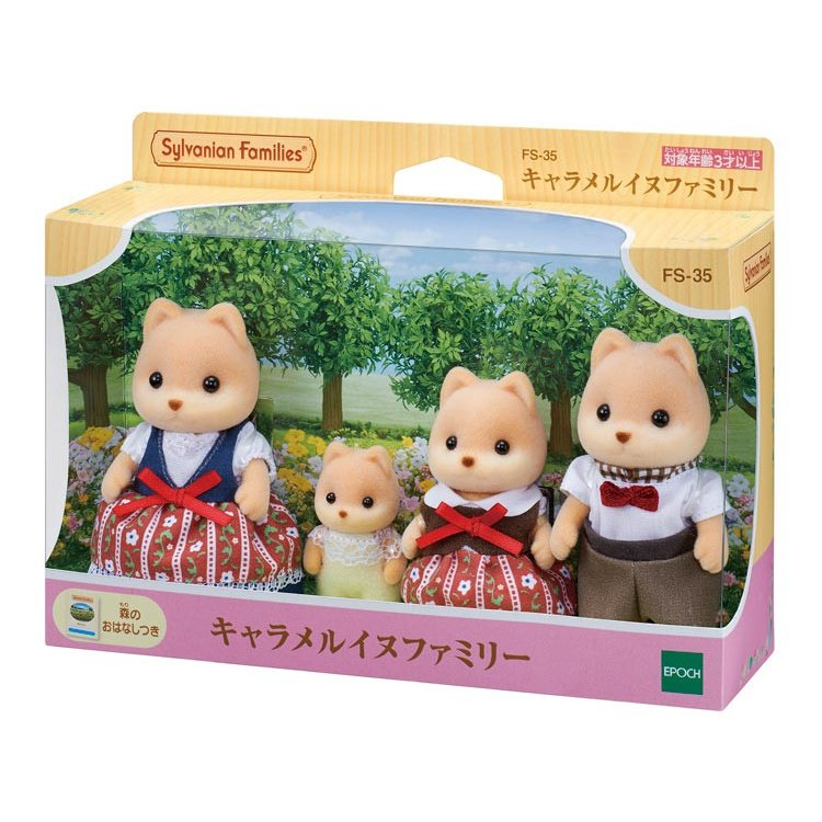 Sylvanian Families Caramel Dog Doll FS-35 EPOCH Japan