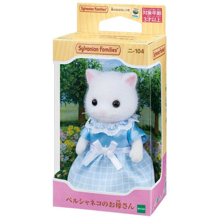 Sylvanian Families Persian Cat Mother Doll NI-104 EPOCH Japan