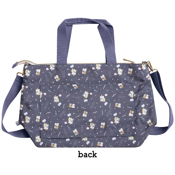 Rilakkuma 2WAY Tote Shoulder Bag HOUSE PARTY San-X Japan