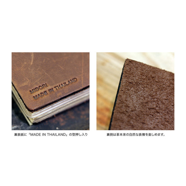 TRAVELER'S Notebook Passport size Brown Leather Cover Midori Japan 15027006