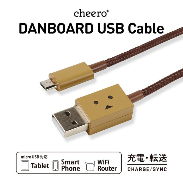 Danbo DANBOARD USB cable with Micro USB connector (25cm) YOTSUBA&! Japan