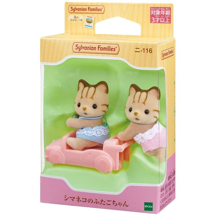 Sylvanian Families Baby Cat Twins Pretend Play Doll Set NI-116 EPOCH Japan