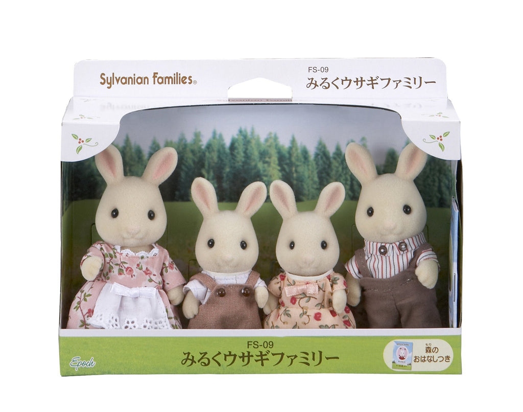Milk Rabbit Family FS-09 Sylvanian Families Japan Calico Critters