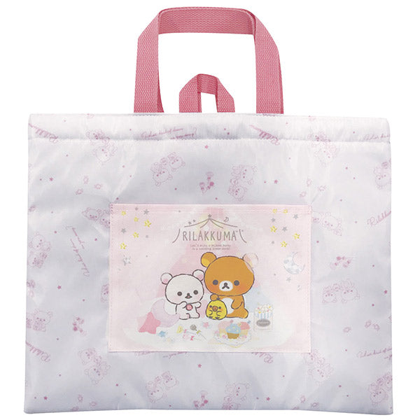 Rilakkuma Lesson Tote Bag Purple Pajama Party San-X Japan