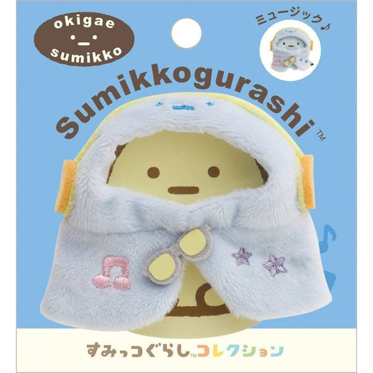 Sumikko Gurashi Poncho Costume for mini Plush Collection San-X Japan