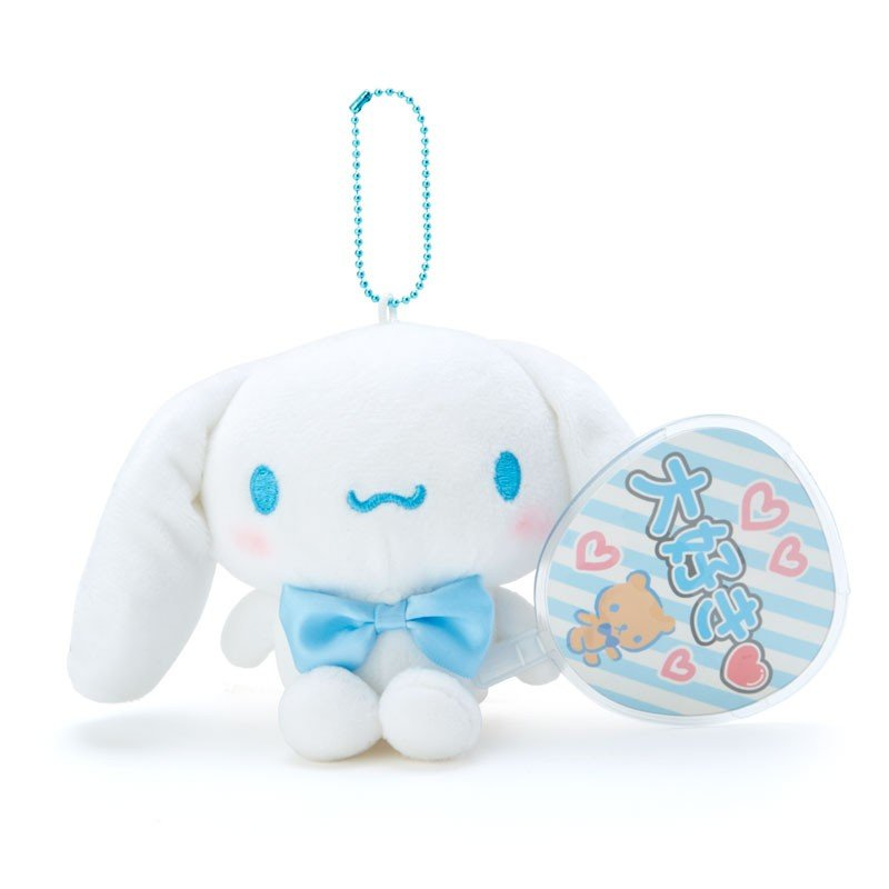 Cinnamoroll Plush Mascot Holder Keychain Fan Enjoy Idol Sanrio Japan