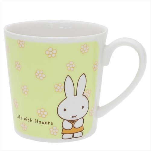 Miffy Mug Cup Fun Life Yellow Dick Bruna Japan