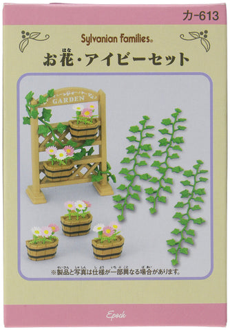 Furniture Flower Ivy Set Ka-613 Sylvanian Families Japan Calico Critters