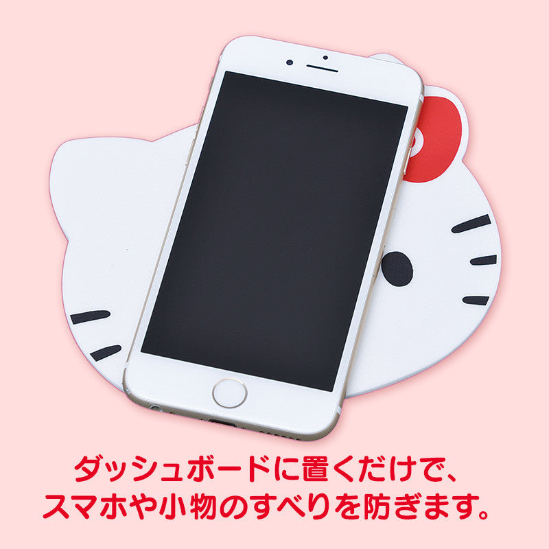 Hello Kitty Face Non-slip Pad Car Accessories SANRIO Japan