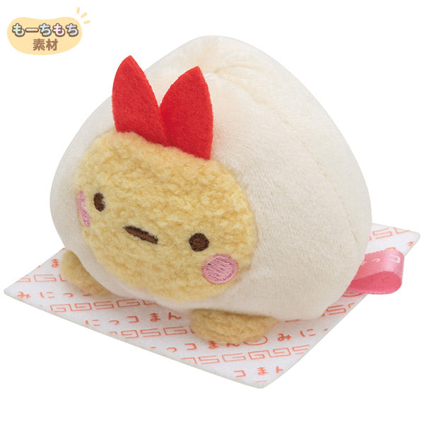 Sumikko Gurashi Fried Shrimp Tail Bun mini Plush Doll Minikkoman San-X Japan