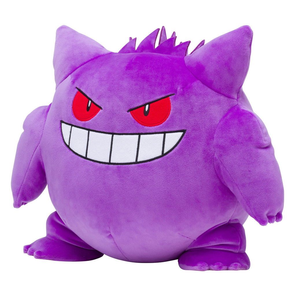 Gengar Cushion Soft Pokemon Center Japan Original
