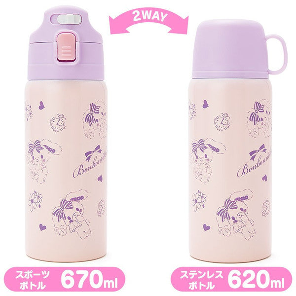 Bonbonribbon 2WAY Stainless Bottle Tumbler Rose 670ml Sanrio Japan