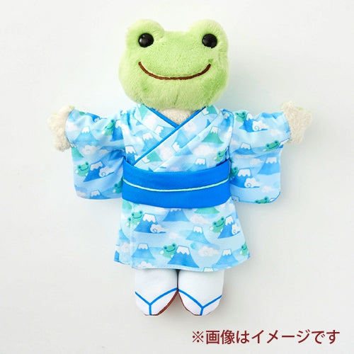 Pickles the Frog Costume for Bean Doll Plush Kimono Blue Mountain Japan