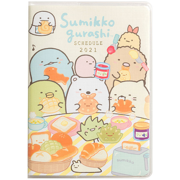 Sumikko Gurashi 2021 Schedule Book Monthly Wide B San-X Japan
