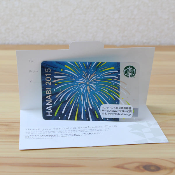 Starbucks Gift Card Japan 2015 HANABI firework w/ sleeve blue