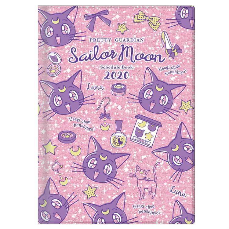 Sailor Moon Luna 2020 Schedule Book B6 Monthly Japan