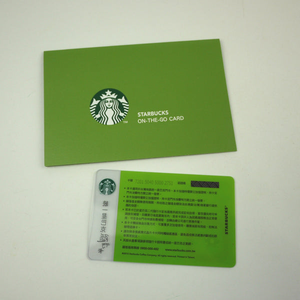 Starbucks Taiwan CITY Limited Gift Card TAICHUNG 2015 church w/ sleeve