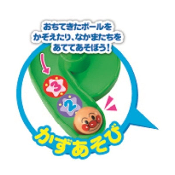 Anpanman Grasp! Drop! KuruKoro Slope Japan