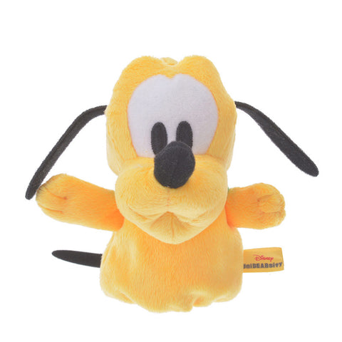 Pluto Puppet for UniBEARsity Plush Disney Store Japan