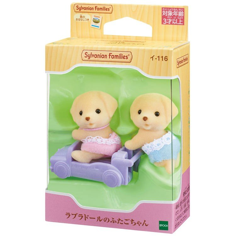 Sylvanian Families Labrador Baby Twins Pretend Play Doll Set I-116 EPOCH Japan