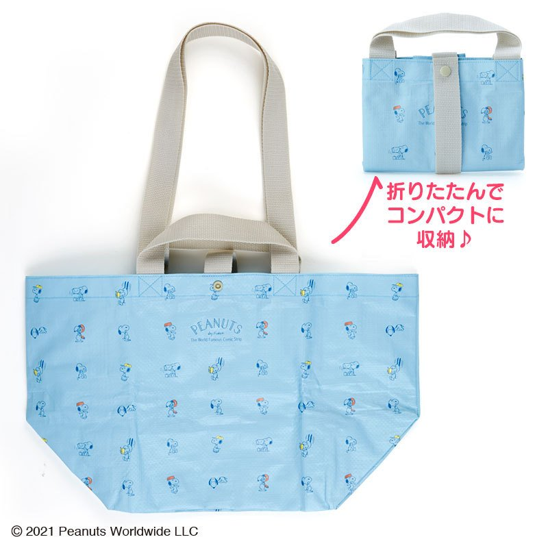 Snoopy PP Tote Bag PEANUTS Sanrio Japan
