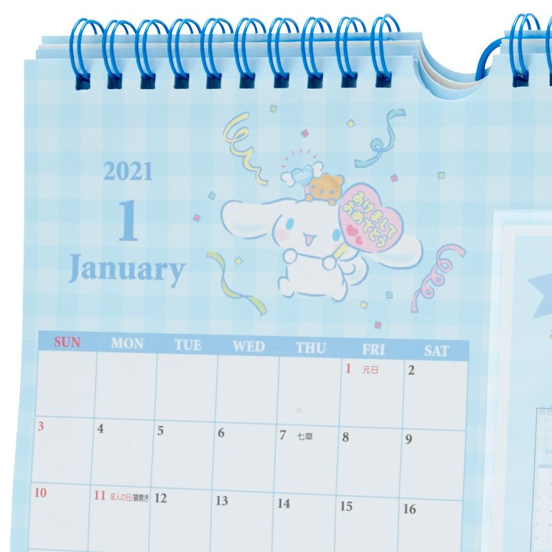 Cinnamoroll Bromide Calendar Desktop 2021 Enjoy Idol Sanrio Japan