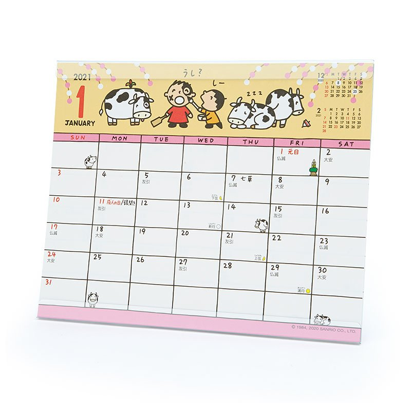 Minna no Tabo Sheet Calendar 2021 Sanrio Japan