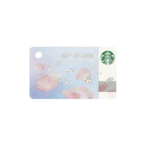 mini Gift Card Sakura 2017 Starbucks Japan Purity