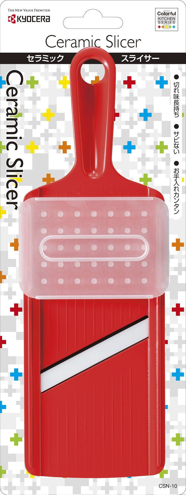 Red CSN-10RD New with safety device Kyocera ceramic slicer
