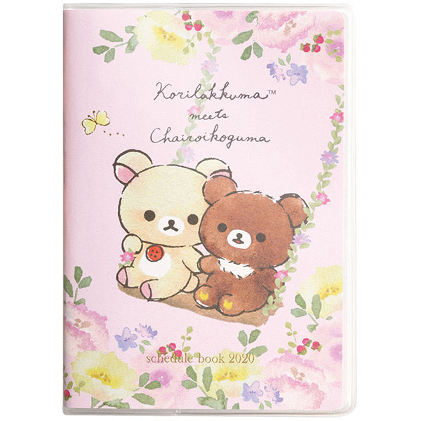 2020 Schedule Book B6 Monthly Korilakkuma meets Chairoikoguma San-X Japan