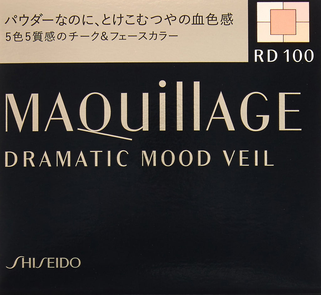 MAQuillAGE Dramatic Mood Veil Cheek Color RD100 Coral Red 8g SHISEIDO Japan